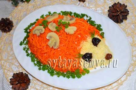 salat-yozhik-recept