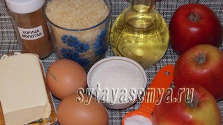risovaya-zapekanka-s-yablokami-1