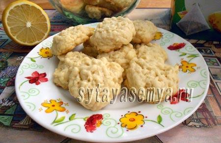 Тертое печенье