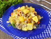 Миниатюра к статье Картошка с капустой и мясом в мультиварке