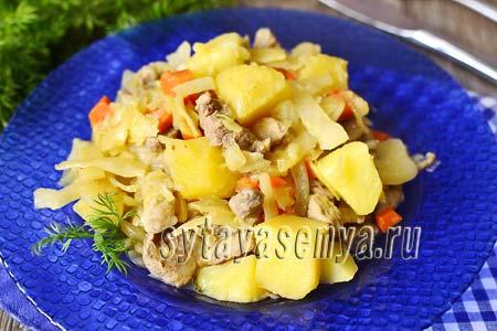 рецепт картошки с капустой и мясом в мультиварке