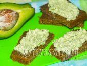 Миниатюра к статье Паста из авокадо для бутербродов