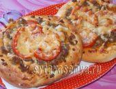 Миниатюра к статье Пицца с фаршем порционная