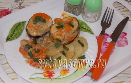 Терпуг в духовке с овощами рецепт с фото