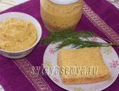Миниатюра к статье Форшмак с морковью и плавленным сыром