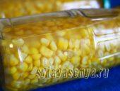 Миниатюра к статье Как консервировать кукурузу на зиму