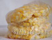 Миниатюра к статье Как заморозить кукурузу в зернах на зиму