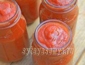Миниатюра к статье Домашний кетчуп из помидоров на зиму