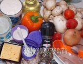 Миниатюра к статье Курица с грибами в сметанном соусе