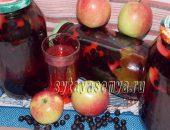 Миниатюра к статье Компот из яблок и черноплодной рябины на зиму