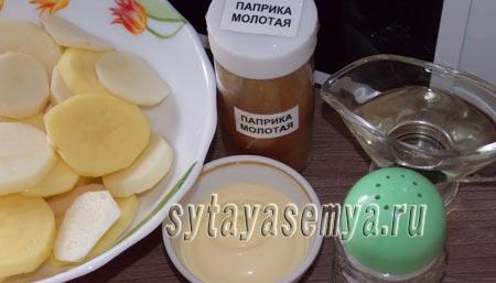 kartoshka-v-mikrovolnovke-s-majonezom-2