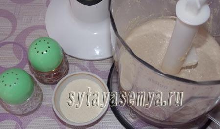 myasnoe-sufle-v-duhovke-recept-4