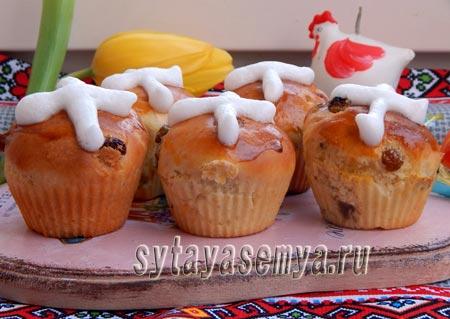 Маленькие пасхальные куличи: пошаговый рецепт с фото