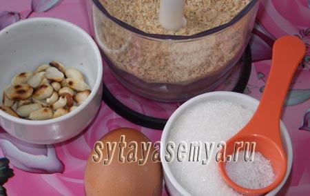 Ореховое печенье: пошаговый рецепт с фото