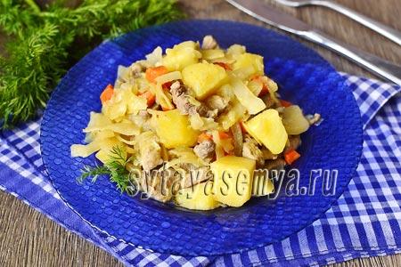 Картошка с капустой и мясом в мультиварке