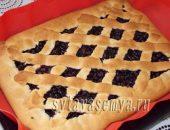 Миниатюра к статье Пирог с ягодами из песочного теста