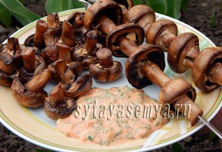 Рецепт грибного шашлыка