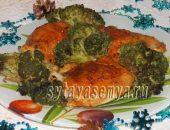 Миниатюра к статье Курица в духовке с капустой брокколи