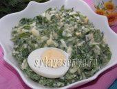 Миниатюра к статье Салат из свежей зелени с яйцом и йогуртом