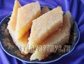 Миниатюра к статье Сладкий турецкий пирог из манной крупы «Наммура»