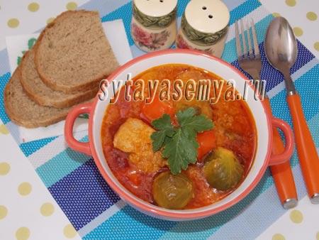 мясо в томатном соусе с овощами рецепт