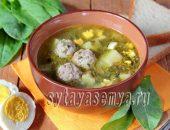 Миниатюра к статье Суп с мясными фрикадельками и щавелем в мультиварке