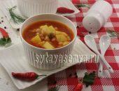 Миниатюра к статье Томатный суп с тунцом и фасолью