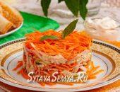 Салат Лисичка с корейской морковкой и курицей