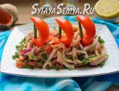 Салат «Алые паруса» рецепт с кальмарами