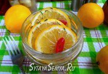 рецепт маринованных лимонов
