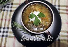 Суп рассольник постный