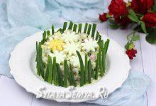 Салат на 8 Марта Цветочная поляна